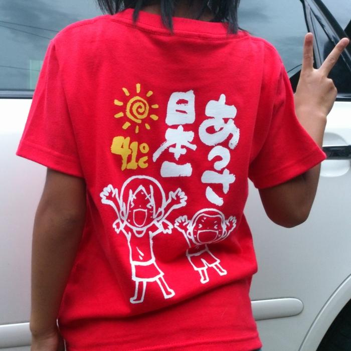41℃Tシャツ